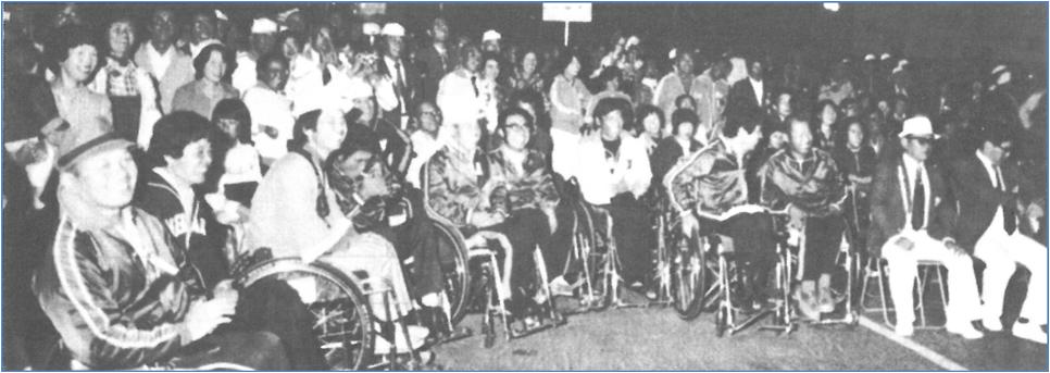 身障者スポーツ大会開催