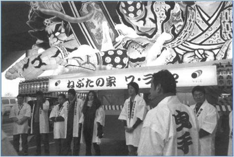 青森市民による東北新幹線開業パレード実施(青年部との合同)