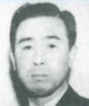第9代理事長名畑禮造