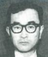 第10代理事長斉藤十郎