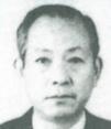 第11代理事長工藤彦志