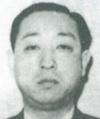 第12代理事長三浦永祐