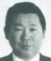第40代理事長倉橋純造
